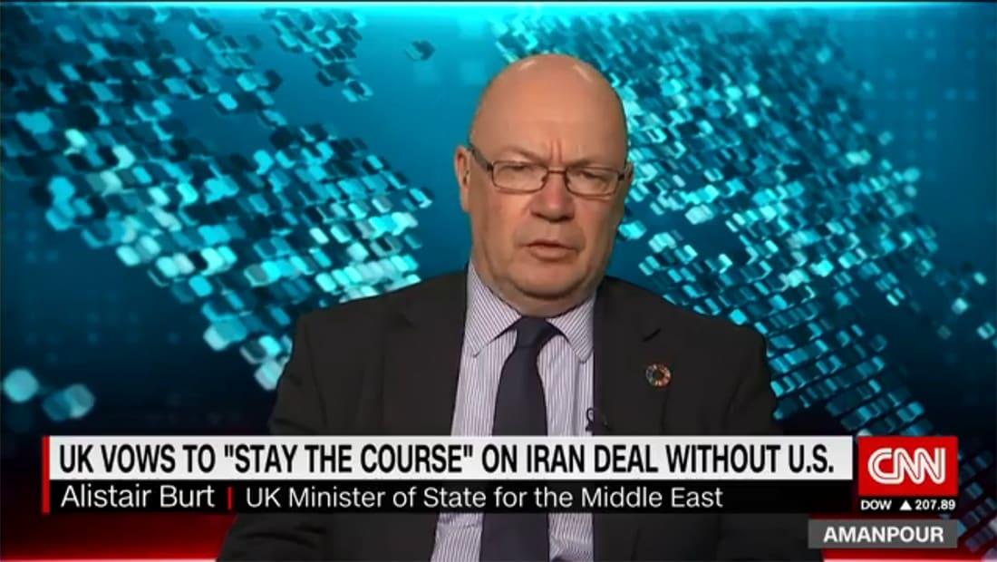 وزير الدولة البريطاني لشؤون الشرق الأوسط لـCNN: نريد من أمريكا توضيح الخطوات المقبلة مع إيران