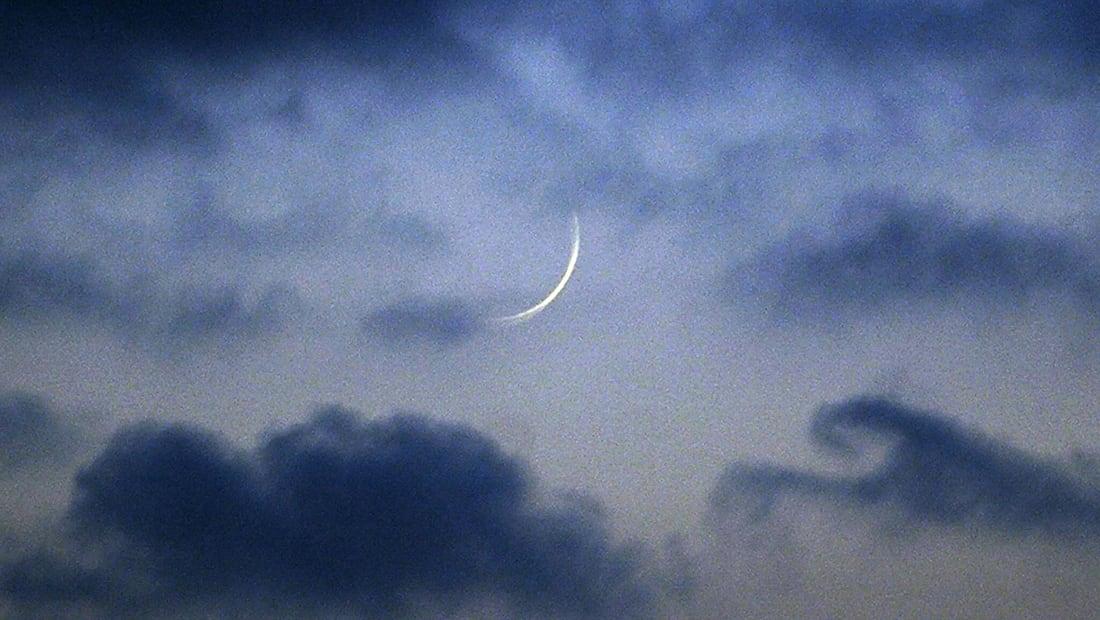 """""""العليا"""" بالسعودية تدعو لتحري هلال رمضان الثلاثاء"""