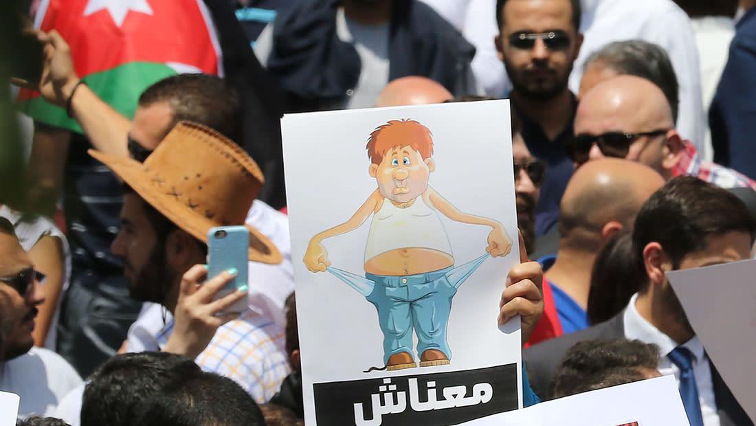 تواصل الاحتجاجات ضد ضريبة الدخل في الأردن.. واجتماع للحكومة ومجلس النقباء بالبرلمان