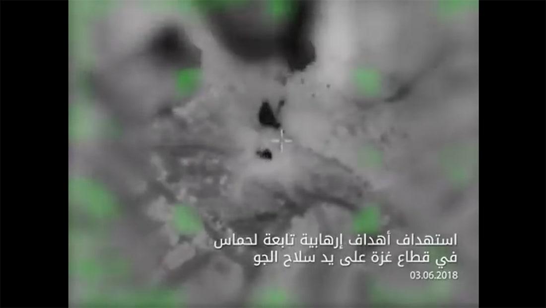 الجيش الإسرائيلي ينشر فيديو لغارات ضد 15 هدفا بغزة: حماس هي المسؤولة