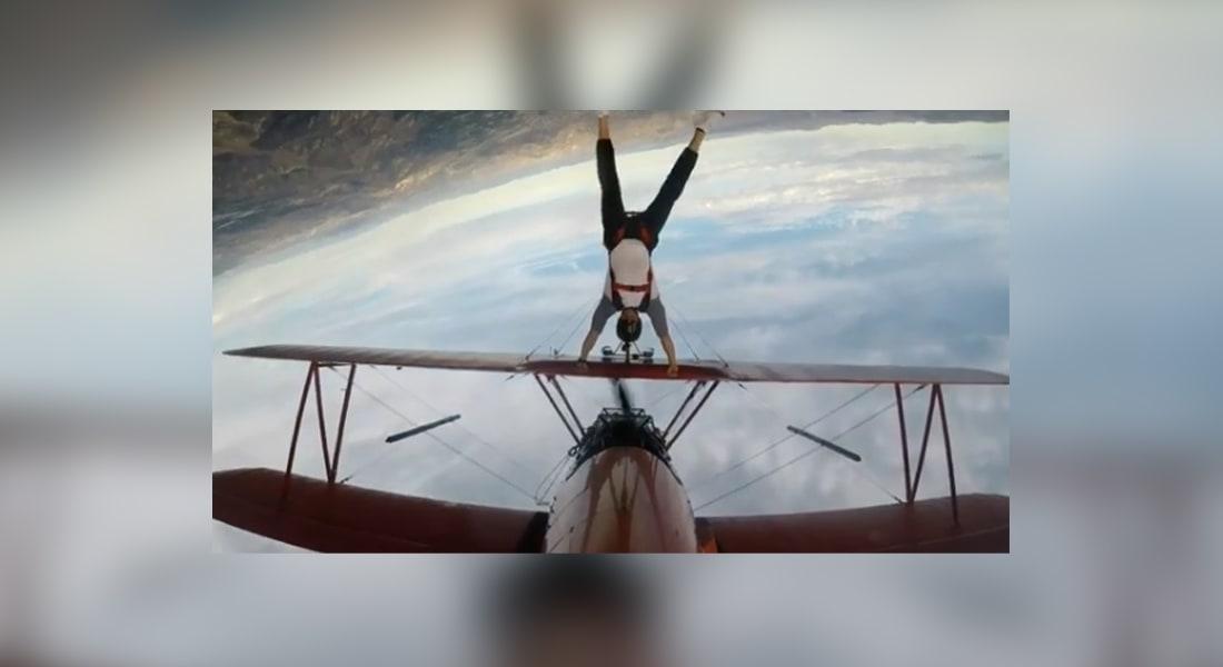 هل تجرؤ على القيام بهذه الخطوات على سطح الطائرة؟