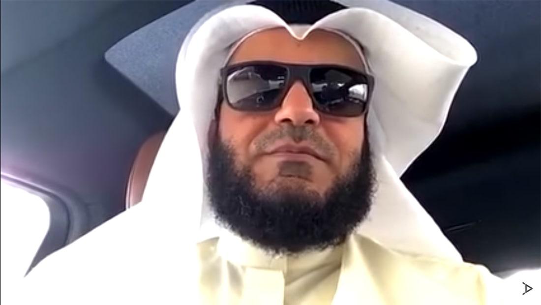 """العفاسي بفيديو لـ""""سلمان العودة"""": الإخوان كفروا حكام الكويت في 1990"""