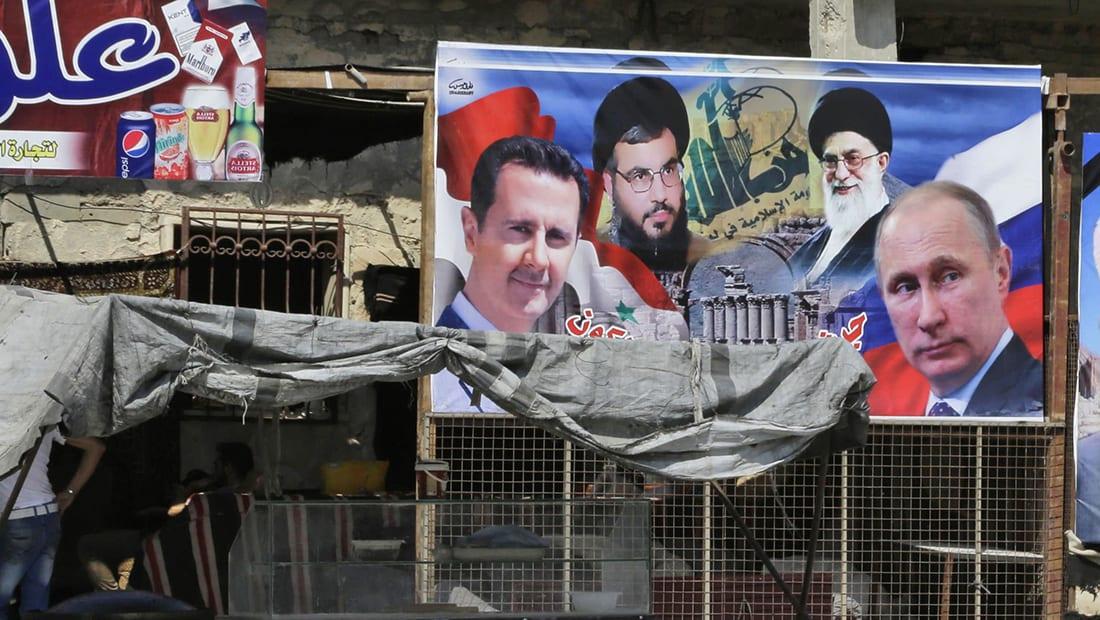 واشنطن تستهدف شبكة روسية إيرانية تنقل النفط لسوريا والأموال للحرس الثوري وحزب الله