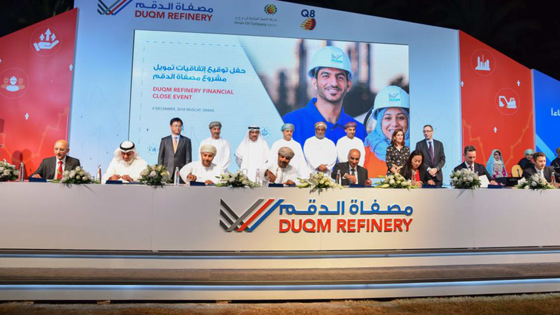 مشروع نفطي كويتي عماني يوقع اتفاقيات تمويل بـ4.6 مليار دولار