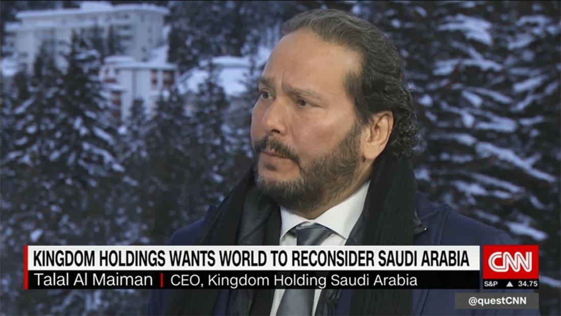 """حصريا لشبكتنا.. مسؤول بـ""""المملكة القابضة"""" يرد على المتخوفين من الاستثمار بالسعودية"""