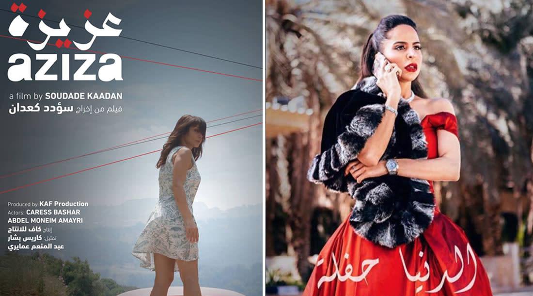 """فيلم سوري وآخر سعودي يحققان المفاجأة في مهرجان """"صندانس"""""""