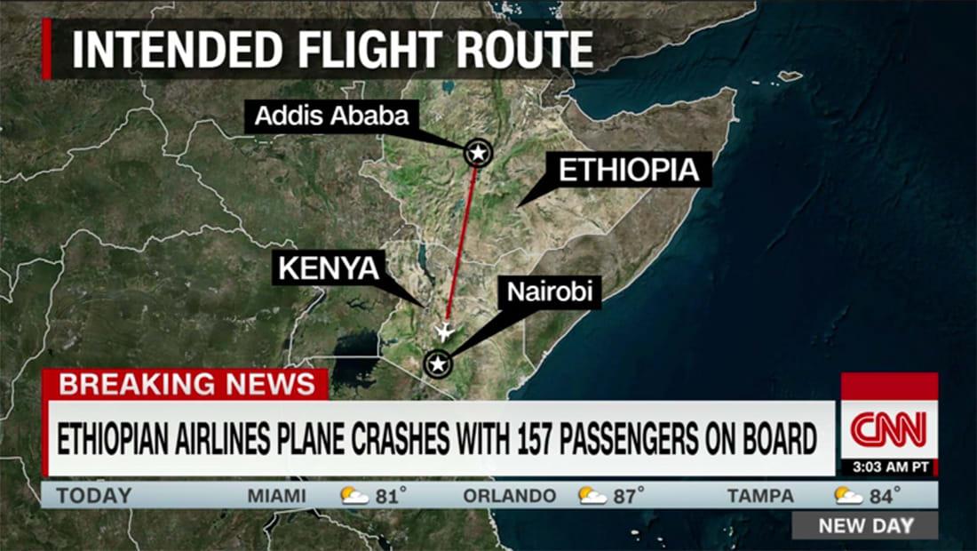 """تحكم الطائرة الإثيوبية.. خبير طيران يتحدث لـCNN عن أمر غريب يدل على """"وقوع كارثة بالجو"""""""