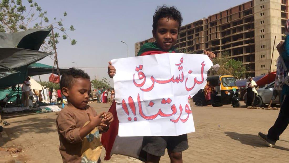 """قوى """"الحرية والتغيير"""" السودانية ترفض التفاوض مع المجلس العسكري: سلطة انقلابية"""
