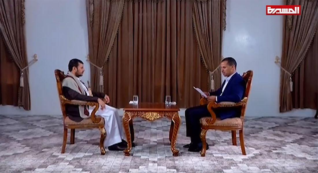 """أبعاد الخلفية بمقابلة الحوثي تثير تساؤلات إن كانت """"مفبركة"""".. وهذه رسالته إلى السعودية"""