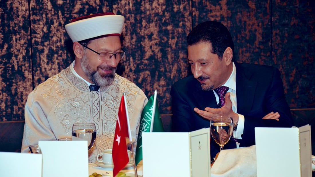 مسؤولون أتراك في إفطار السفارة السعودية.. وخطيبة خاشقجي تطالب الكونغرس بالتحرك