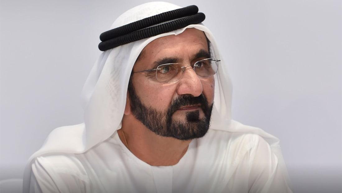 """""""البطاقة الذهبية"""".. محمد بن راشد يعلن عن إطلاق نظام """"الإقامة الدائمة"""" في الإمارات"""