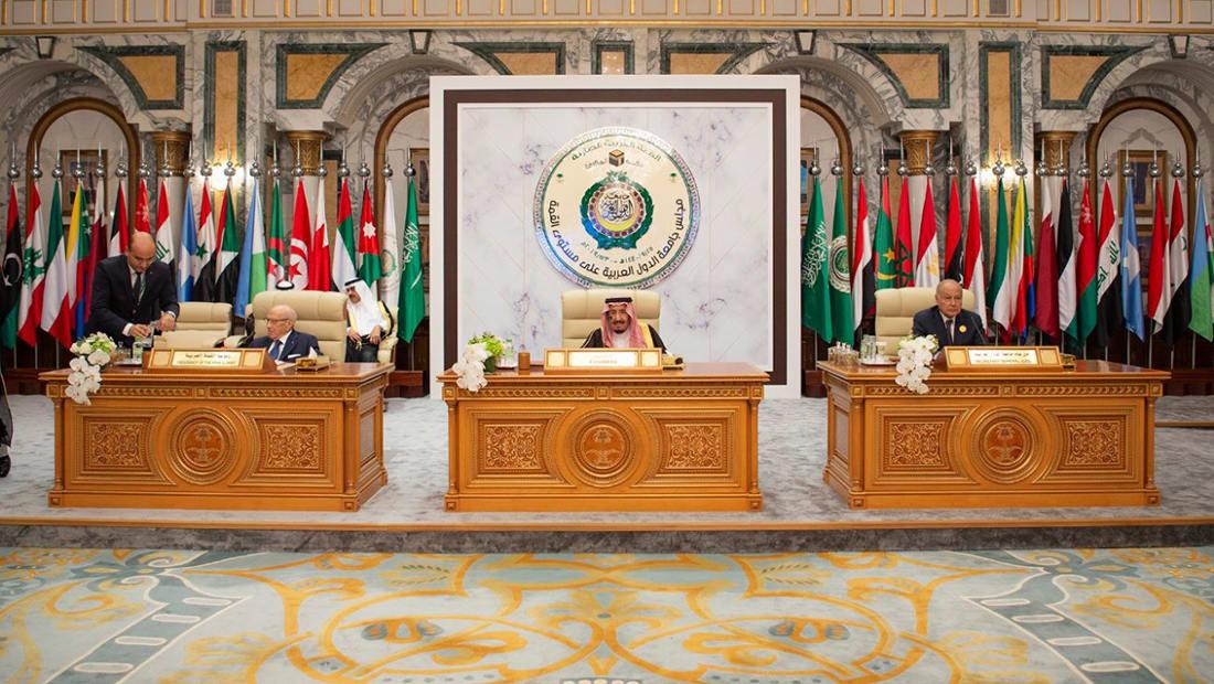 القمة العربية الطارئة في مكة