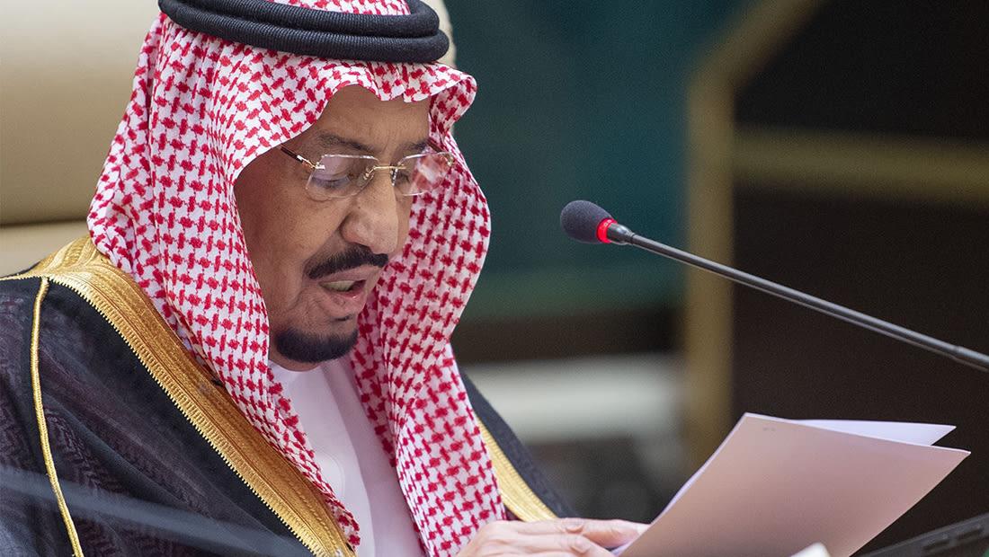 كلمة الملك سلمان في قمة منظمة التعاون الإسلامي