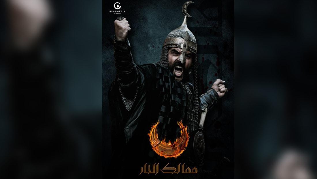 لقطة من مسلسل ممالك النار الذي يوثق الحقبة الأخيرة من دولة المماليك وسقوطها على يد العثمانيين في بدايات القرن السادس عشر