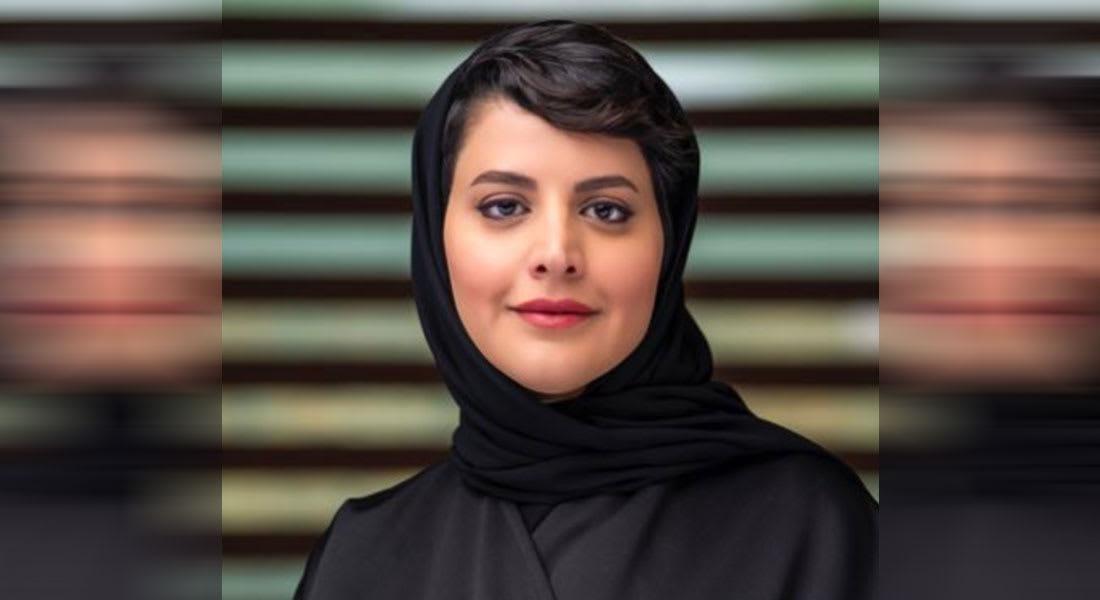 بعد موافقة الملك سلمان.. من هي الأميرة هيفاء بنت عبدالعزيز مندوبة السعودية باليونسكو؟