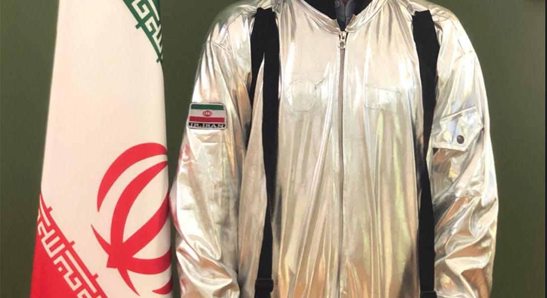 بدلة الفضاء الإيرانية