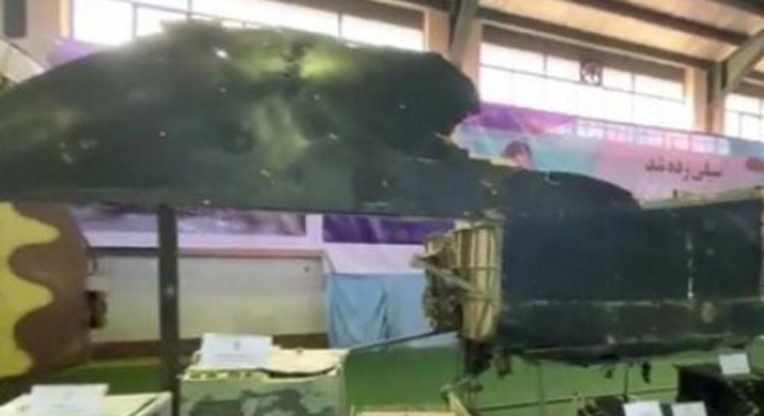 """إيران تعرض حطام طائرة الـ""""درون"""" الأمريكية التي اسقطتها في يونيو"""