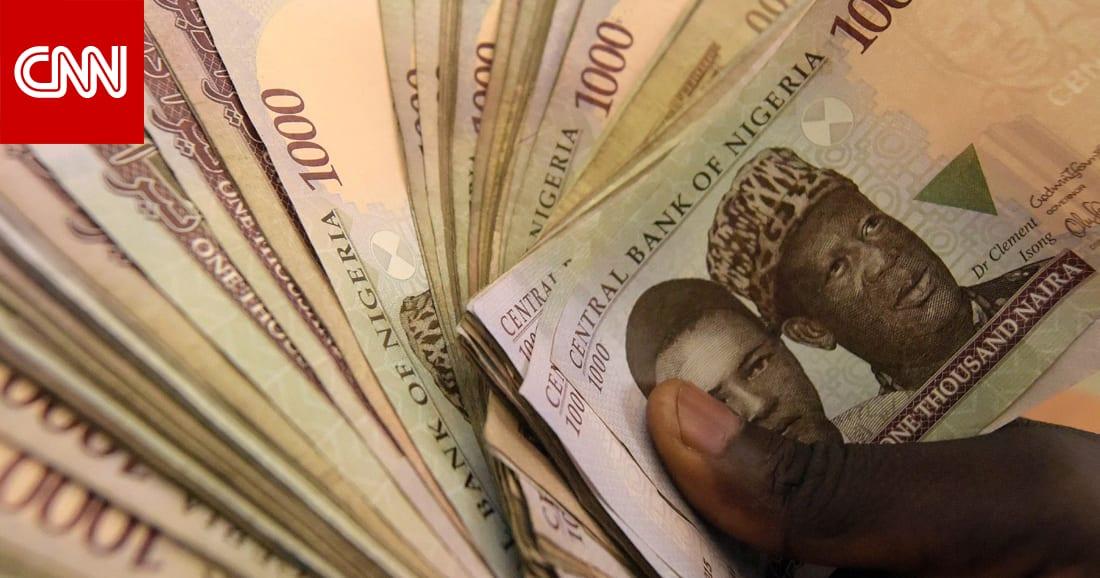 البنك المركزي النيجيري يغير نظام تحويل الأموال في البلاد جذريا والعواقب تبدو وخيمة Cnn Arabic
