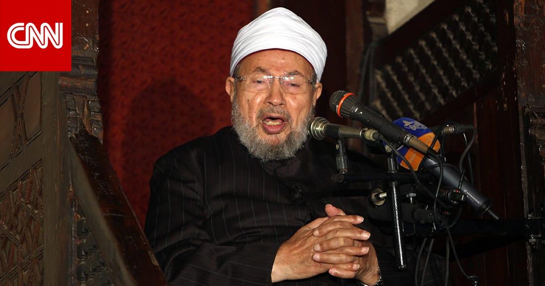 الإخوان تنعى عمر عبدالرحمن.. والقرضاوي: اختلفنا مع بعض ...
