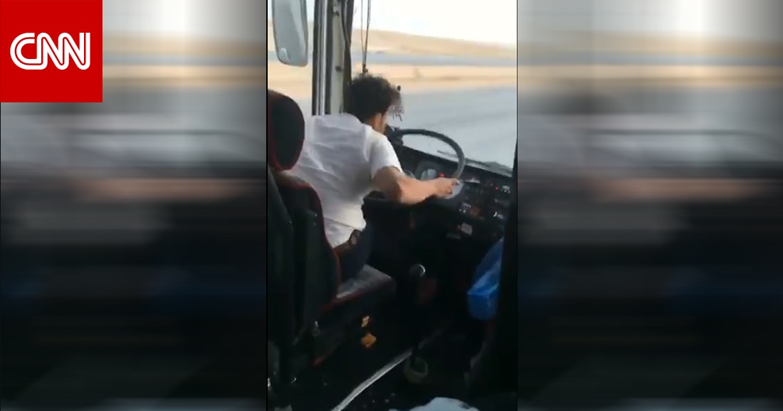 """بأقل من 24 ساعة.. السعودية تضبط سائق الحافلة """"ذو التصرفات ..."""