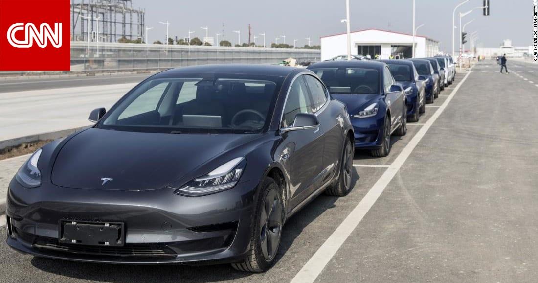 """""""تسلا"""" تستدعي حوالي 300 ألف سيارة في الصين بسبب مخاطر تتعلق بميزة تثبيت السرعة"""