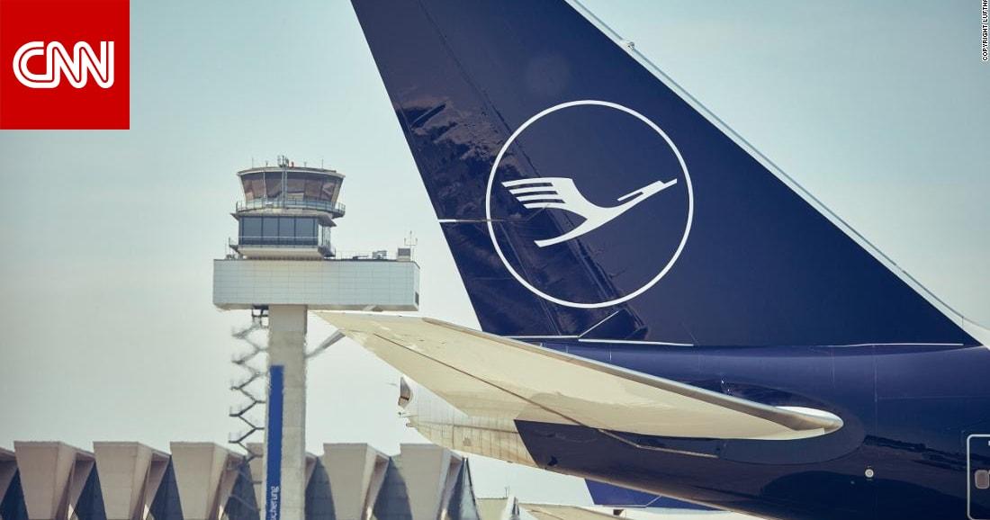 """أكبر مجموعة طيران في أوروبا تتخلى عن عبارة الترحيب """"سيداتي وسادتي"""""""