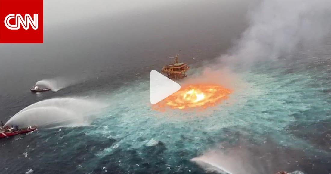شاهد حريق هائل يشبه العين يندلع تحت الماء في خليج المكسيك