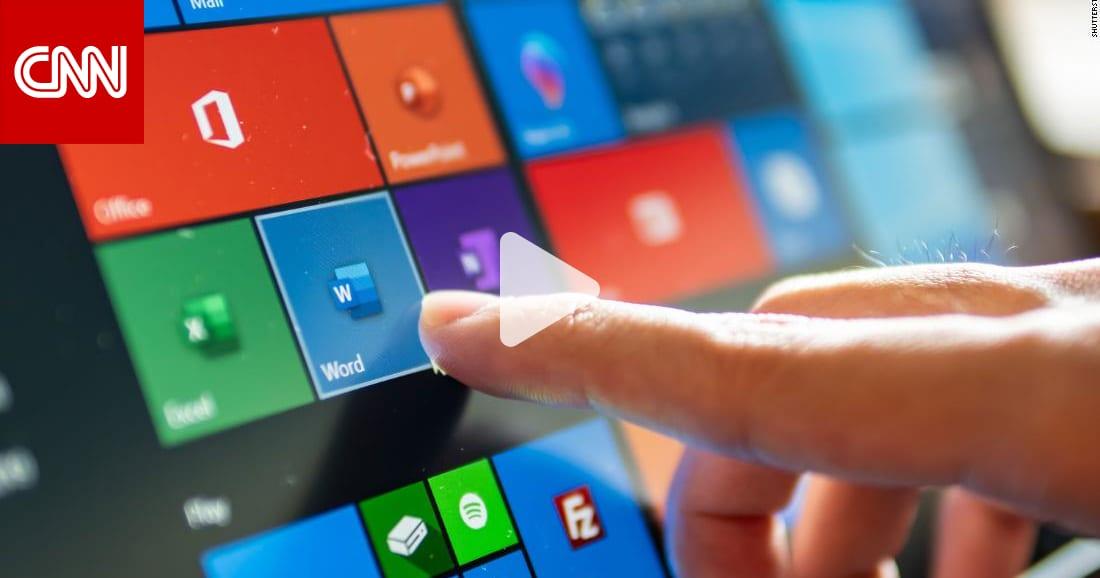 مايكروسوفت تصدر تحذيرًا من ثغرة خطرة في نظام ويندوز