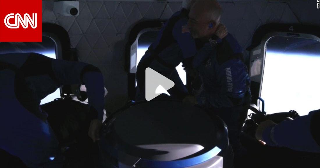 """مشاهد من داخل كبسولة """"بلو أوريجين"""" أثناء تحليقها في الفضاء"""