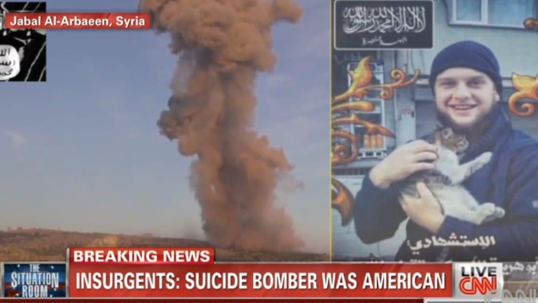 """سوريا: جبهة النصرة تعلن مقتل """"أبوهريرة الأمريكي"""" بتفجير انتحاري بجبل الأربعين"""
