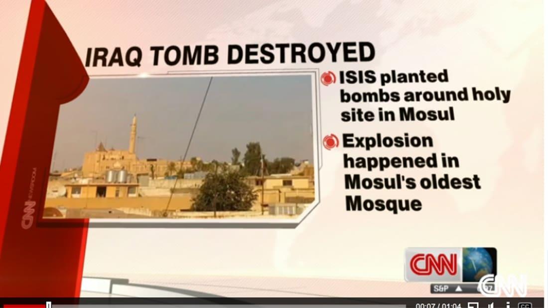 """فيديو يظهر تسوية مقام النبي يونس بالأرض من قبل """"داعش"""""""