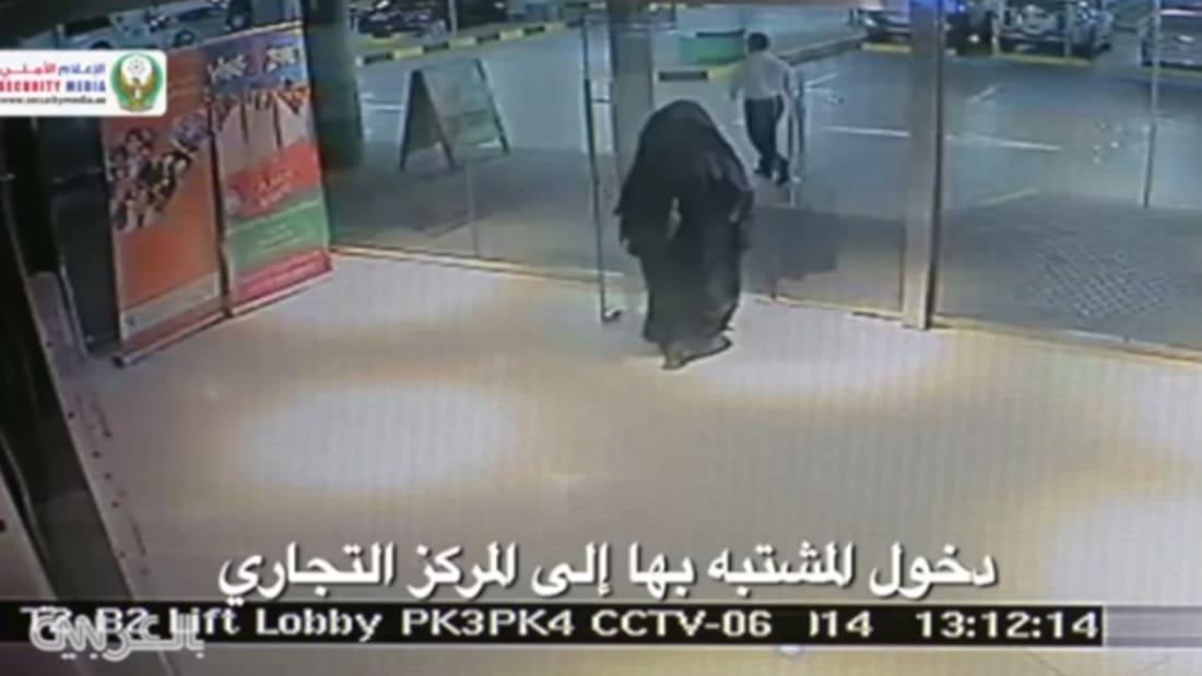 """ماذا وجدت شرطة أبو ظبي في سيارة """"شبح الريم"""" وما هو هدف العملية؟"""