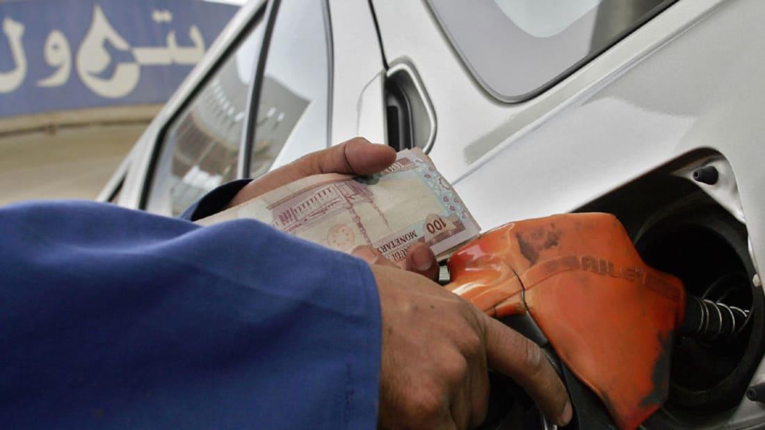 بالفيديو.. أسعار النفط تصل إلى أدنى مستوياتها منذ 7 أعوام