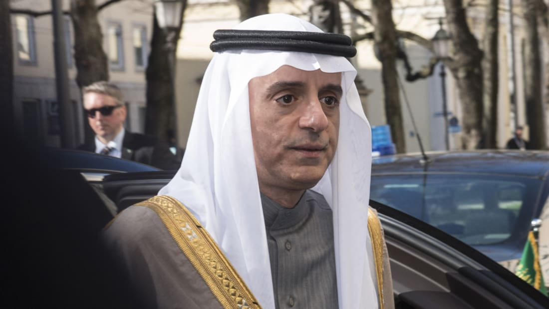 وزير خارجية السعودية يرد لـCNN على تصريح نظيره الإيراني: أجد ذلك كوميديا