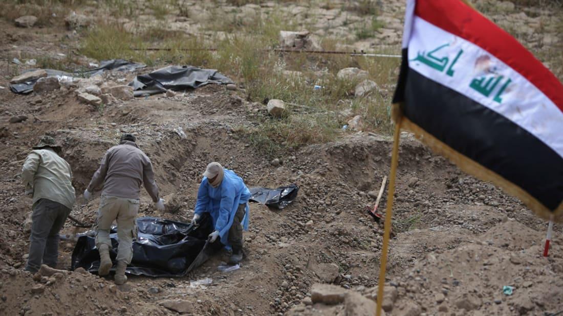 بالفيديو: كاميرا CNN داخل مقابر جماعية لأطفال قتلهم داعش لرفضهم الانضمام للتنظيم في سنجار