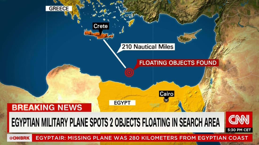 بالفيديو: لماذا توقفت الطائرة المصرية فجأة عن إرسال البيانات؟