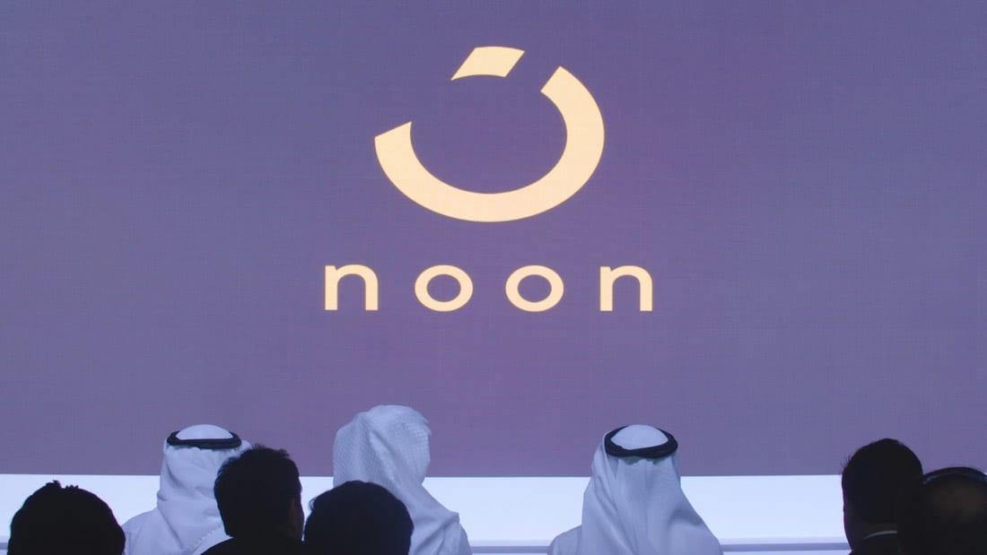 """العبار يرد على سؤال حول منصة """"نون"""" الإلكترونية"""