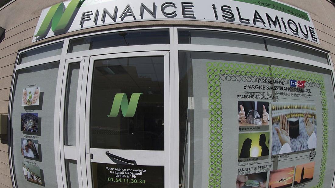 البنوك الإسلامية تبحث عن حلول الخدمات الذكية.. ولندن قد توفر الحل