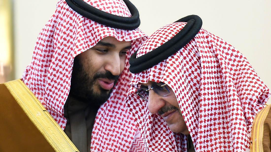 بالفيديو.. تعرّف على العائلة الملكية السعودية