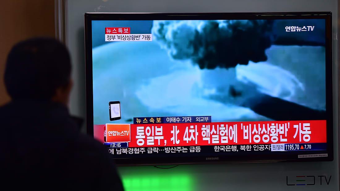 بالفيديو: ما هي القنبلة الهيدروجينية؟ ولماذا تتباهى كوريا الشمالية بتفجيرها؟