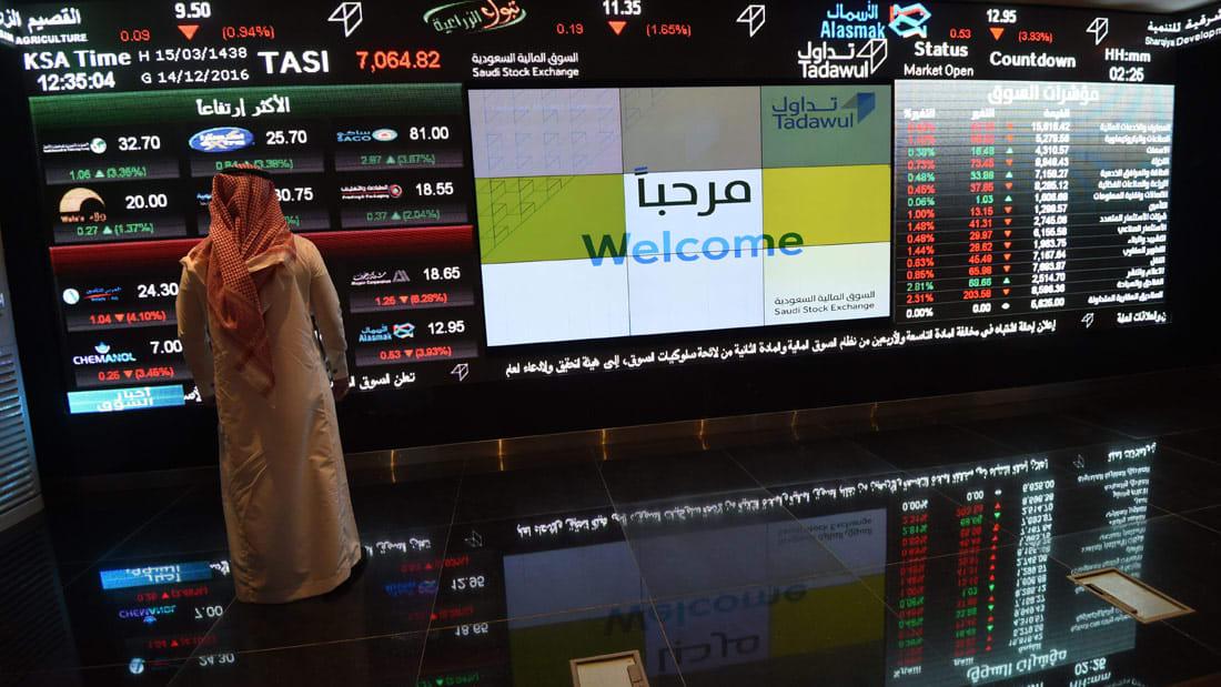 مليارات طرح أرامكو.. كيف ستصب في مشاريع السعودية الطموحة؟