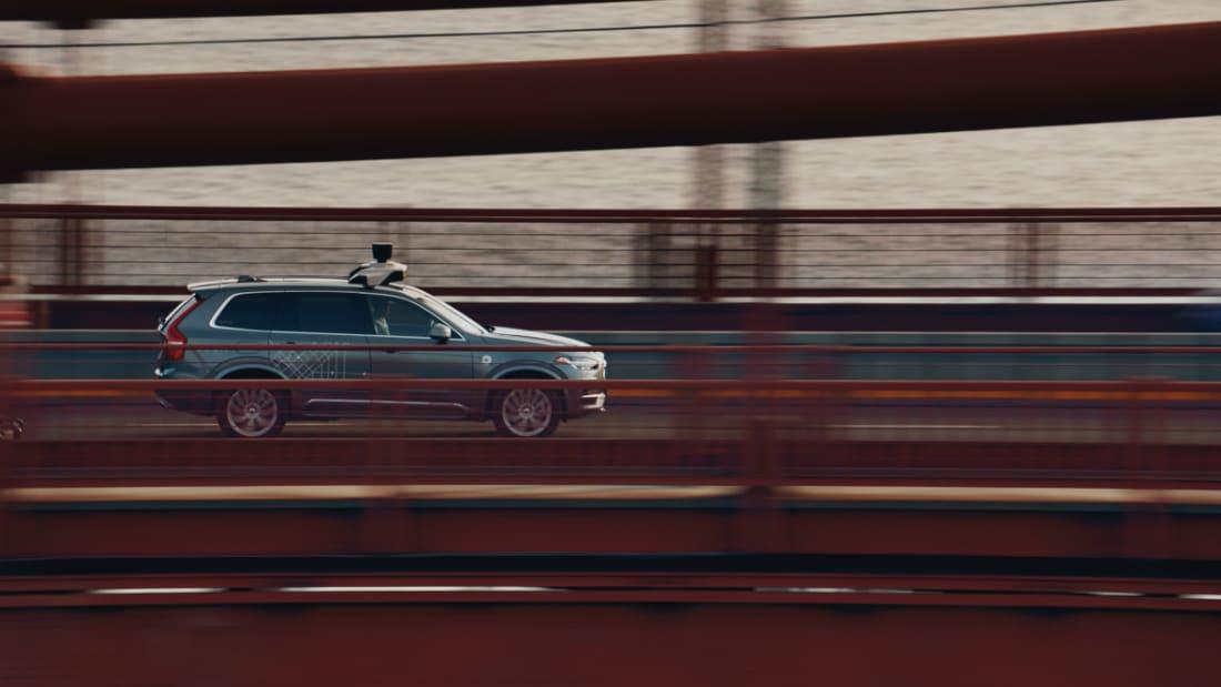 قريباً.. سيارة أوبر قد تصل لنقلك من دون سائق!