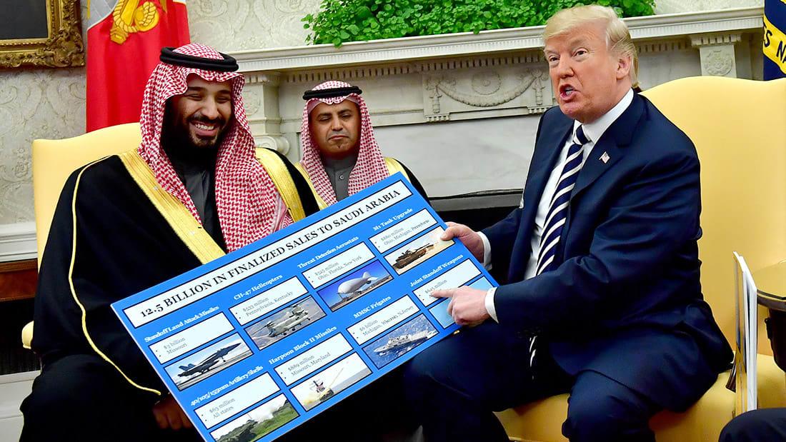 ترامب: السعودية ثرية جدا وستعطينا جزءا من هذه الثروة