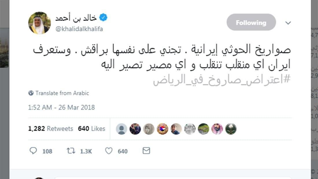 حصريا.. CNN تطلع على بقايا صاروخ أطلقه الحوثيون نحو الرياض