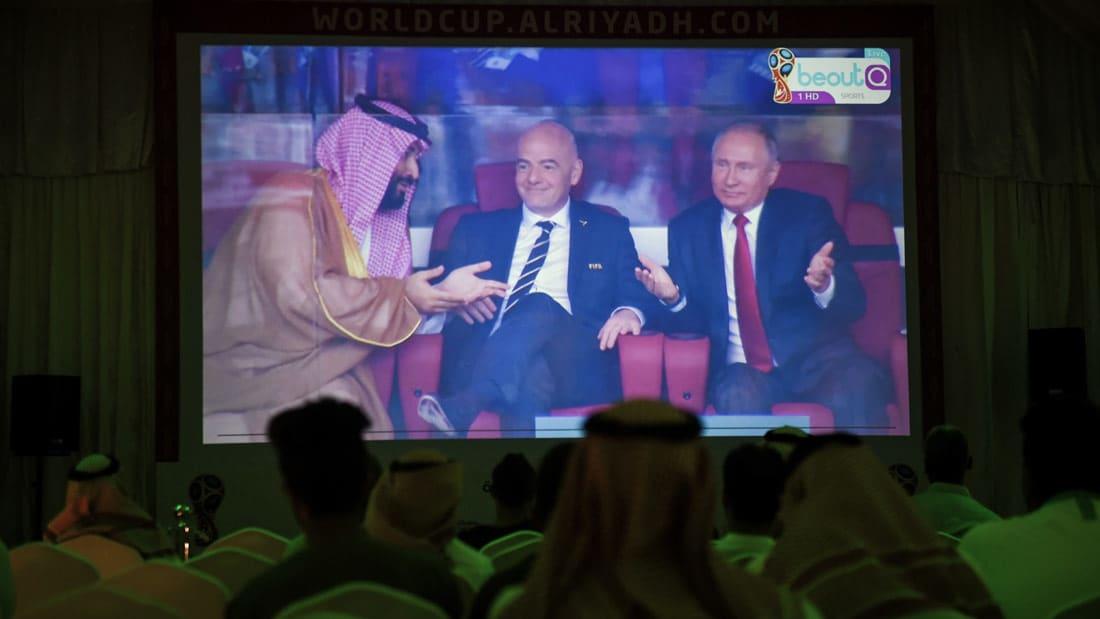 مساكم مونديال.. لماذا خسرت السعودية أمام روسيا وما القادم؟