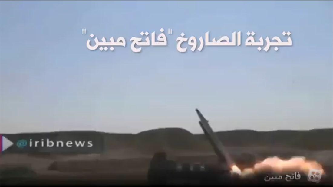 مناورات إيران العسكرية ومضيق هرمز.. ماذا ينتظر نفط العالم؟