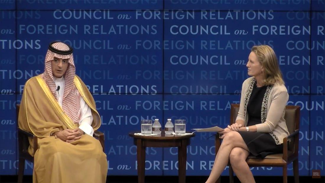 بعد تدخلها بالشؤون الداخلية للمملكة.. السعودية تجمد الاستثما