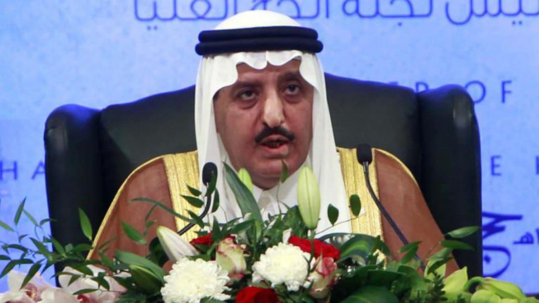 قضية خاشقجي.. لقاء محمد بن سلمان وبومبيو