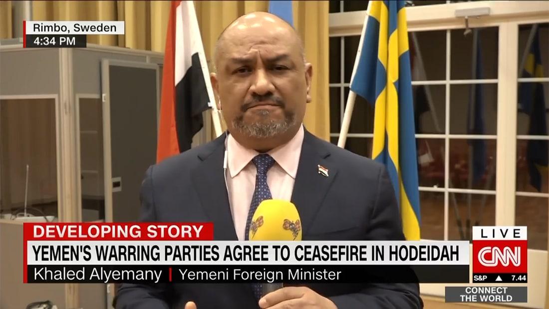 حصرياً.. مراسلة CNN: المشاهد في اليمن لا يمكن تصوّر رعبها
