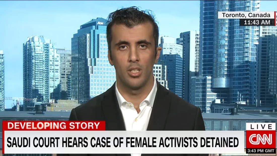 شقيق لجين الهذلول لـCNN: تقدمها لوظيفة في UN من بين التهم